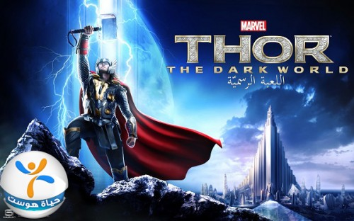 Thor-TDWAndroid.jpg