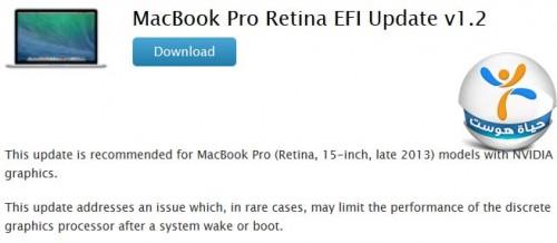 macbook-pro-15-efi-update1.jpg