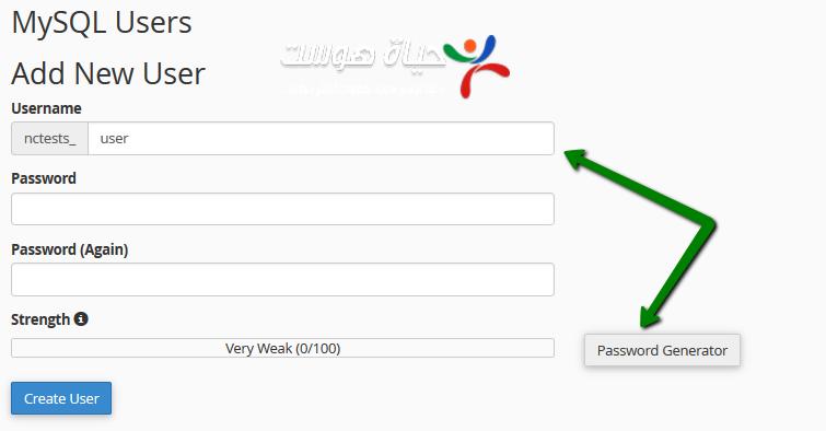 سنجد كلمة ( MySQL Users ) وتحتها كلمة ( Add New User )