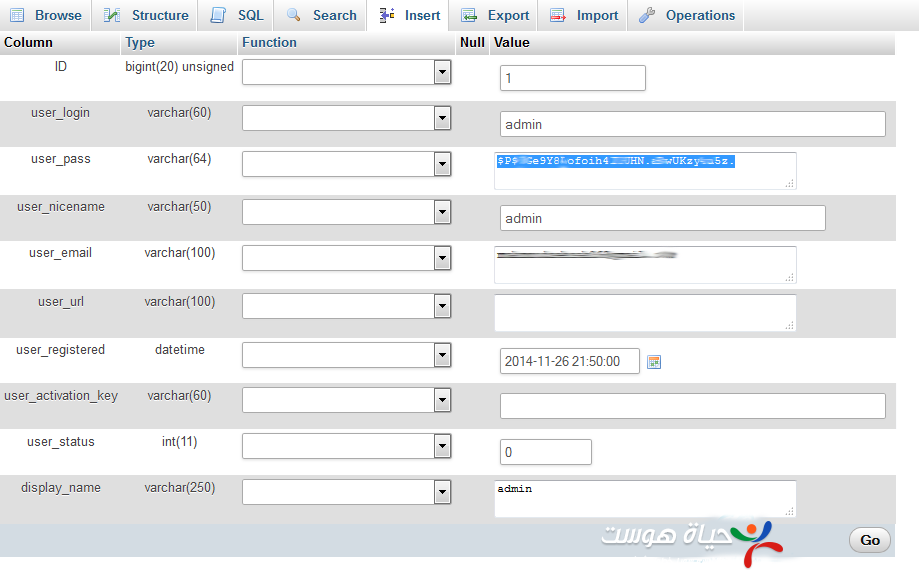 cpanel phpmyadmin wordpress save user ar