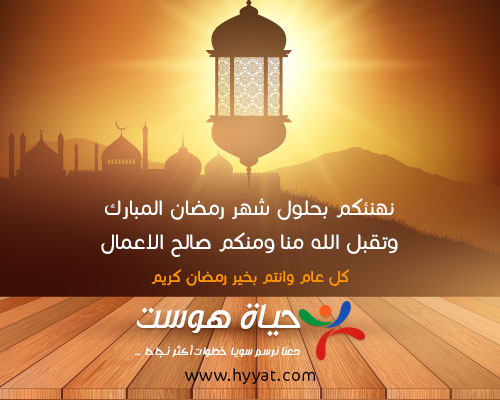 http://hyyathost.com/images/2017/05/25/RK.jpg