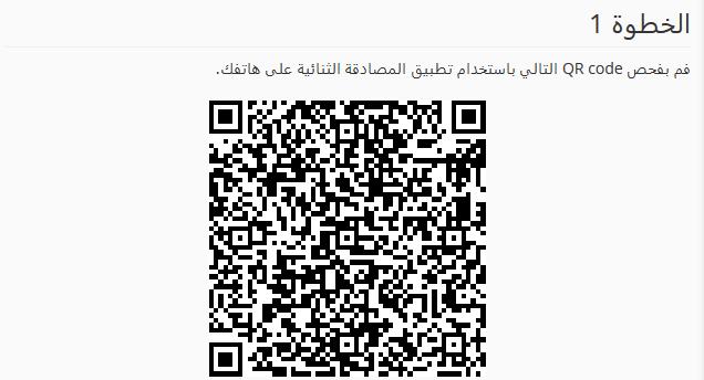 Screenshot 7 24 201711 56 45AM